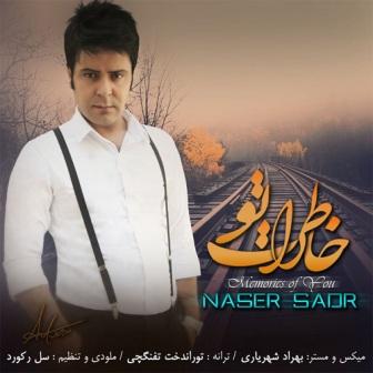 Naser Sadr Khaterate To دانلود آهنگ  جدید ناصر صدر به نام خاطرات تو