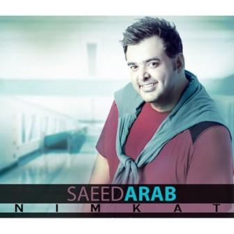 دانلود آهنگ جدید سعید عرب با نام نیمکت