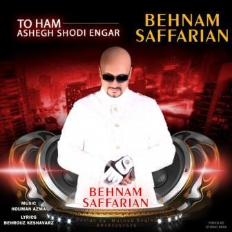 Behnam%20Saffarian%20 %20To%20Ham%20Ashegh%20Shodi%20Engar دانلود آهنگ جدید بهنام صفاریان بنام توام عاشق شدی انگار