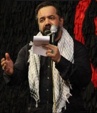 دانلود مداحی حاج محمود کریمی رمضان 1393