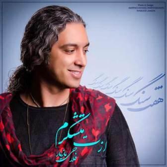 Mazyar Fallahi Azat Moteshakeram دانلود آهنگ جدید مازیار فلاحی بنام ازت متشکرم