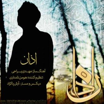 Mehdi Yarrahi Azan دانلود آهنگ جدید مهدی یراحی به نام اذان