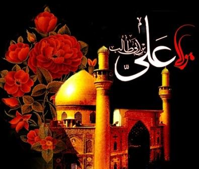 Mohammad%20Esfahani%20 %20Dide%20Bogsha دانلود آهنگ محمد اصفهانی با نام دیده بگشا