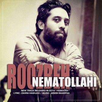 Roozbeh%20Nematollahi%20 %20Fakhteh دانلود آهنگ جدید روزبه نعمت اللهی به نام فاخته