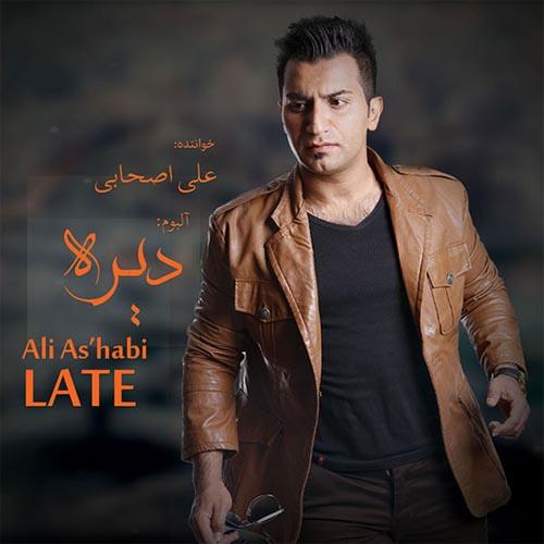 Ali.Ashabi Dire%28Album.Demo%29 320 دانلود دموی آلبوم جدید علی اصحابی به نام دیره