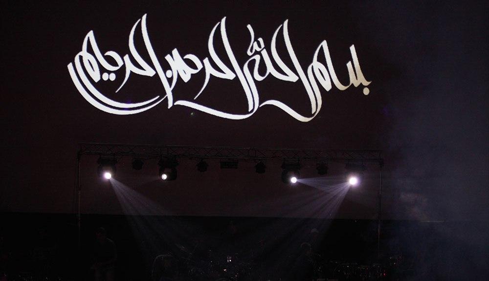 کنسرت علیرضا روزگار خرداد 93