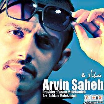 Arvin%20Saheb%20 %20Setare دانلود آهنگ جدید آروین صاحب به نام ستاره