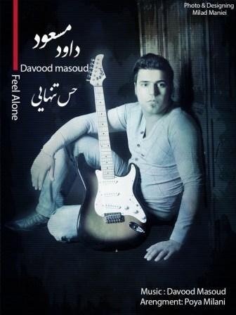دانلود آلبوم جدید داود مسعود با نام حس تنهایی