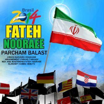 Fateh%20Nouraei%20 %20Parcham%20Balast دانلود آهنگ جدید فاتح نورایی بنام پرچم بالاست
