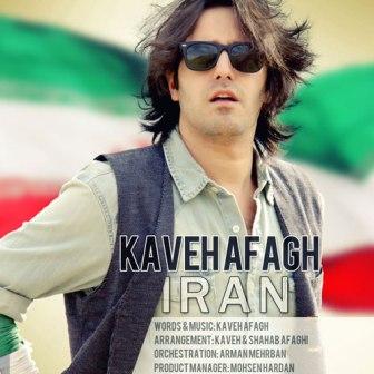 Kaveh%20Afagh%20 %20Iran دانلود آهنگ  جدید کاوه آفاق به نام ایران
