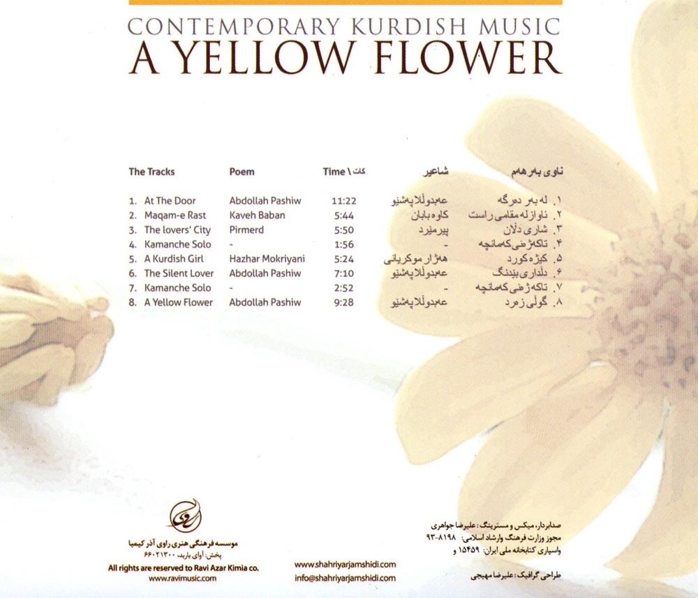 دانلود آلبوم جدید کاوه بابان به نام گلی زرد