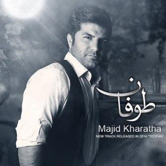 Majid Kharatha Toofan دانلود آهنگ جدید مجید خراطها به نام طوفان
