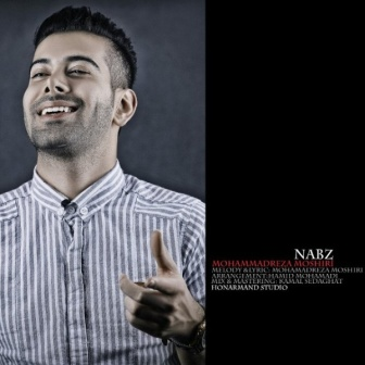 Mohammad%20Reza%20Moshiri%20 %20Nabz دانلود آهنگ جدید محمدرضا مشیری به نام نبض