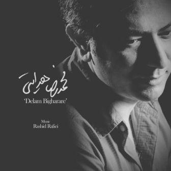 Mohammadreza%20Hedayati%20 %20Delam%20Bigharare دانلود آهنگ جدید محمدرضا هدایتی با نام دلم بی قراره