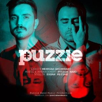 Puzzle Band Akharesh Resid کد آهنگ پیشواز گروه پازل