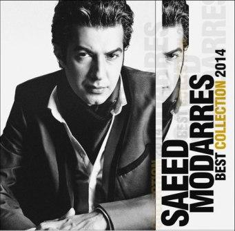 Saeed Modarres دانلود آلبوم سعید مدرس به نام Best Collection 2014