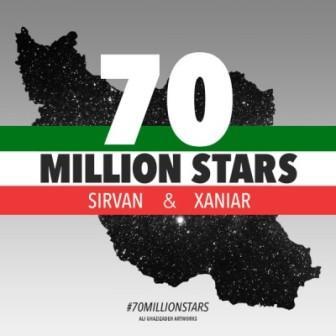 دانلود آهنگ جدید سیروان خسروی و زانیار بنام هفتاد میلیون ستاره