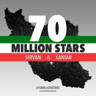 Sirvan%20Khosravi%20&%20Xaniar%20 %2070%20Milion%20Setareh دانلود آهنگ جدید سیروان خسروی و زانیار بنام هفتاد میلیون ستاره