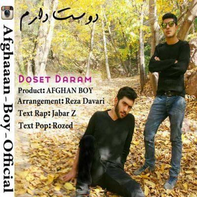 دانلود آهنگ جدید افغان بوی بنام دوست دارم