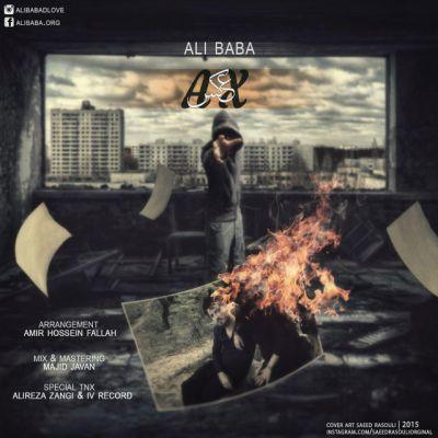 دانلود آهنگ جدید علی بابا بنام عکس