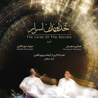 دانلود آلبوم جدید همایون شجریان بنام خداوندان اسرار