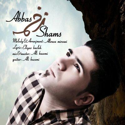 دانلود آهنگ جدید عباس شمس بنام زخمه