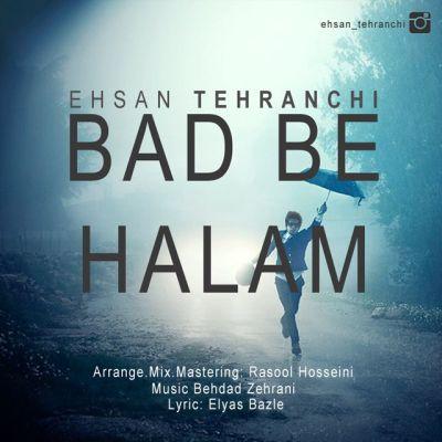دانلود آهنگ جدید احسان تهرانچی بنام بد به حالم