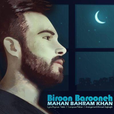 دانلود آهنگ جدید ماهان بهرام خان بنام بیرون بارونه