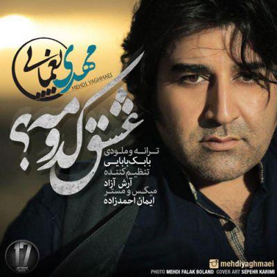 Mehdi Yaghmaie - Eshgh Kodome