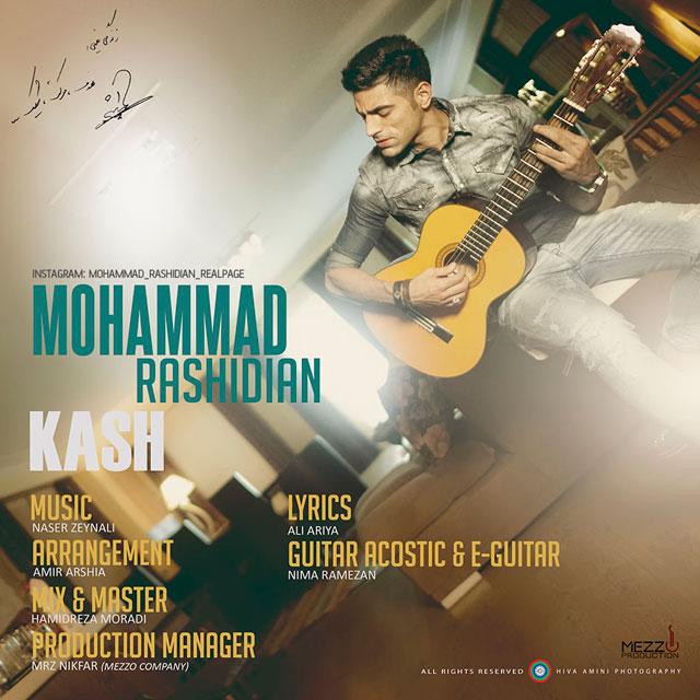 دانلود آهنگ جدید محمد رشیدیان بنام کاش
