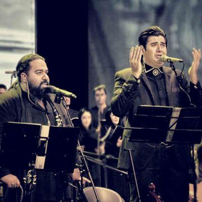 دانلود اجرای زنده رضا صادقی و سالار عقیلی بنام ایران ایران با بالاترین کیفیت