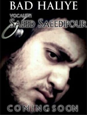 دانلود آهنگ جدید سعید سعیدپور بنام بد حالیه