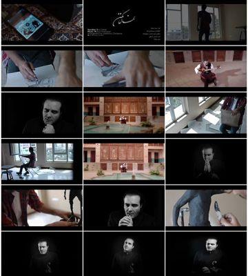 دانلود موزیک ویدیو جدید سینا سرلک بنام نهان مکن