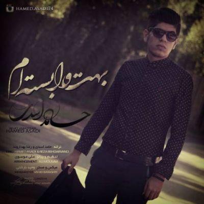 دانلود آهنگ جدید حامد اسدی بنام بهت وابسته ام
