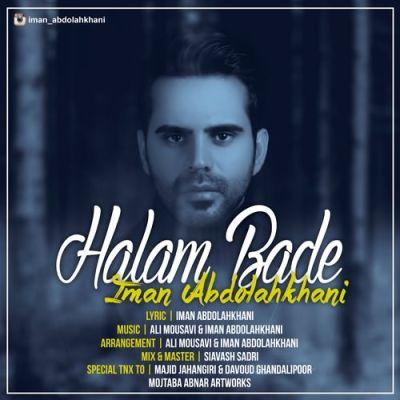 دانلود آهنگ ایمان عبدالله خانی بنام حالم بده