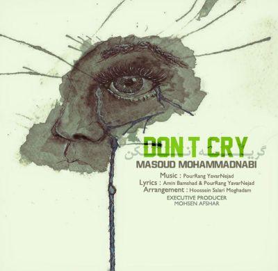 دانلود آهنگ جدید مسعود محمد نبی بنام گریه نکن