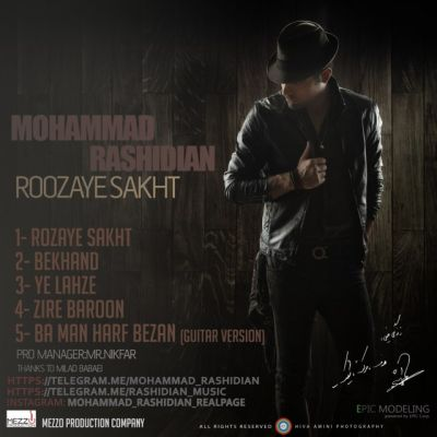 دانلود آلبوم جدید محمد رشیدیان بنام روزای سخت
