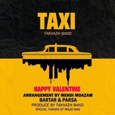 دانلود آهنگ جدید تکواژ بند بنام تاکسی