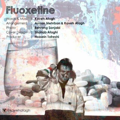 دانلود آهنگ جدید کاوه آفاق بنام فلوکستین