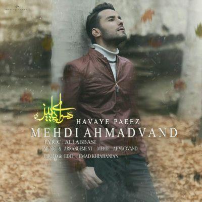 Mehdi Ahmadvand - Havaye Paiez