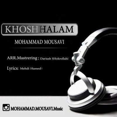 دانلود آهنگ جدید محمد موسوی بنام خوشحالم