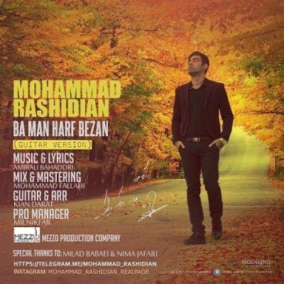 دانلود آهنگ جدید محمد رشیدیان بنام با من حرف بزن