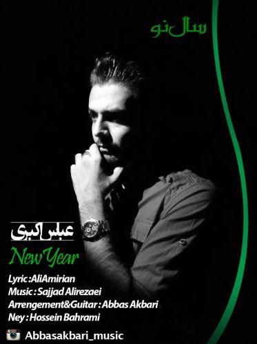 دانلود آهنگ جدید عباس اکبری بنام سال نو