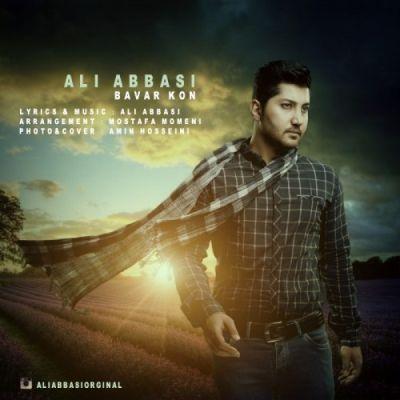 دانلود آهنگ جدید علی عباسی بنام باور کن