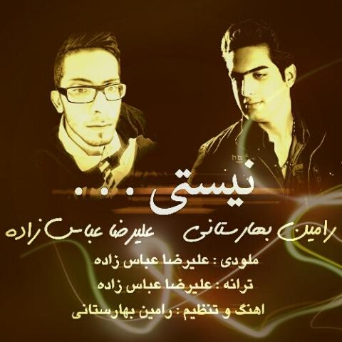 دانلود آهنگ جدید علیرضا عباس زاده و رامین بهارستانی بنام نیستی