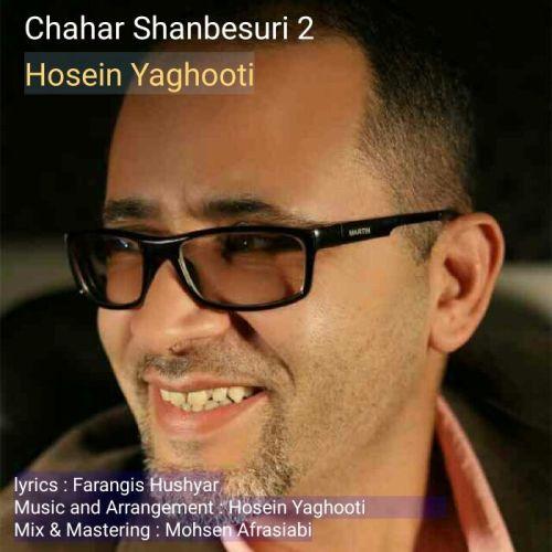 دانلود آهنگ جدید حسین یاقوتی بنام چهارشنبه سوری 2