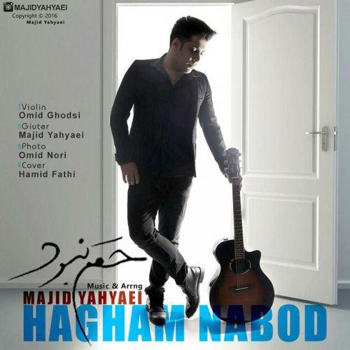دانلود آهنگ جدید مجید یحیایی بنام حقم نبود
