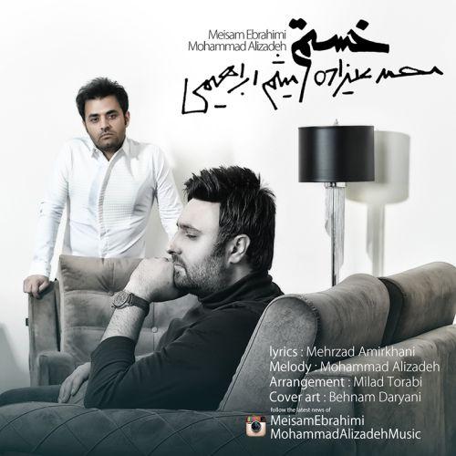 دانلود آهنگ جدید محمد علیزاده و میثم ابراهیمی بنام خسته ام