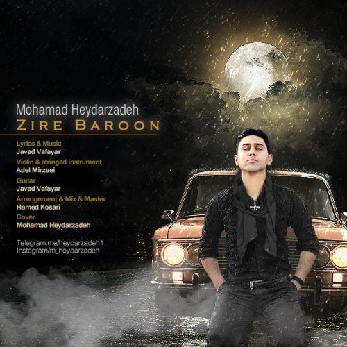 دانلود آهنگ جدید محمد حیدرزاده بنام زیر بارون