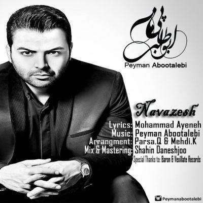 دانلود آهنگ جدید پیمان ابوطالبی بنام نوازش